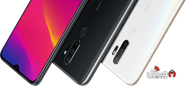 Oppo A5 2020 Colors
