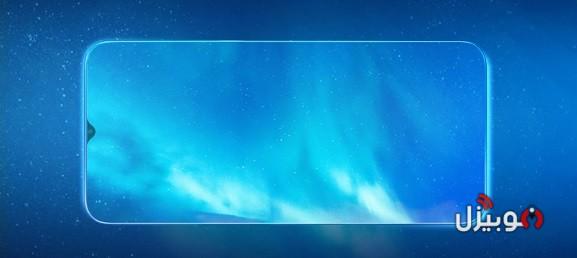 Realme X2 Pro Screen