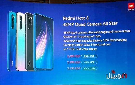 Redmi Note 8 Prices