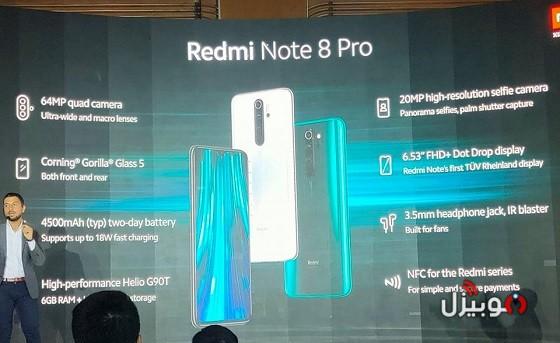Redmi Note 8 Pro Prices