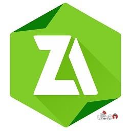 تحميل تطبيق ZArchiver