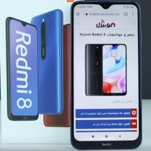 سعر و مواصفات Xiaomi Redmi 8