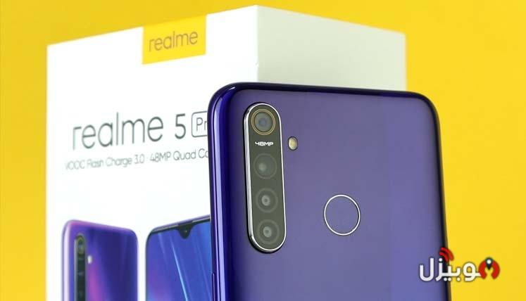 مراجعة موبايل Realme 5 Pro – من أفضل الموبايلات تحت 4000 جنية !