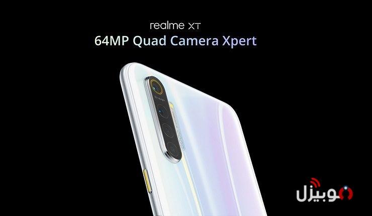 ريلمي تُعلن عن Realme XT المُنتظر بشكل رسمي في الأسواق المصرية !