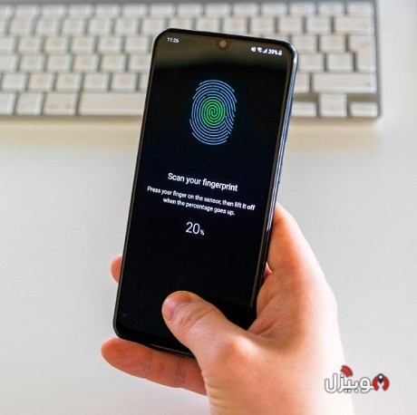 Galaxy A50 Fingerprint
