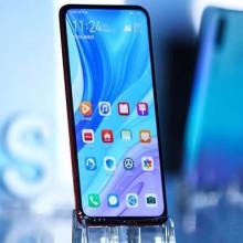سعر و مواصفات Huawei Y9s