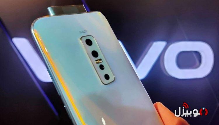 شركة فيفو تنطلق في مصر مع هواتفها الجديدة Vivo V17 Pro و Vivo S1 في الفئة المتوسطة !