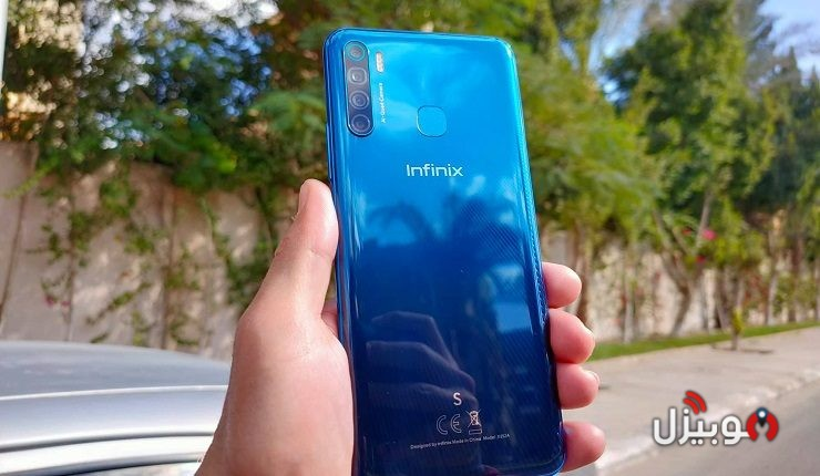 انفينكس تُطلق Infinix S5 بشكل رسمي في السوق المصري – مواصفات تسويقيه كتيره !