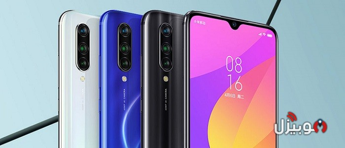 Mi 9 Lite Colors