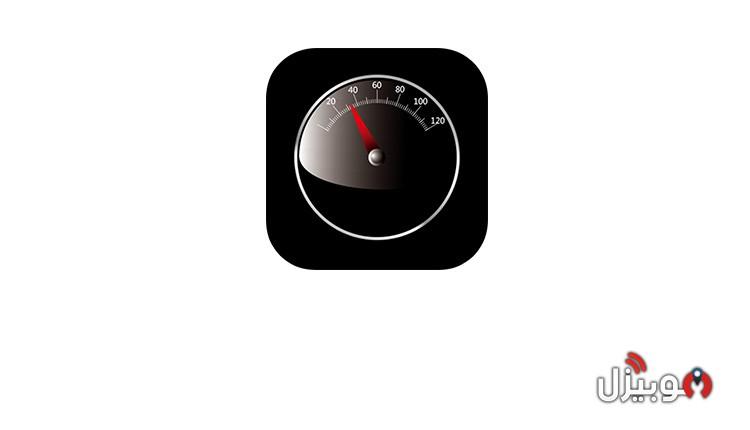 تحميل تطبيق Sensor Box للاندرويد للكشف عن مستشعرات الموبايلات !