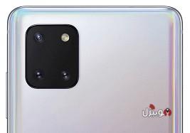 Note 10 Lite Back Camera