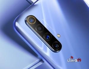 Realme X50 Back Camera