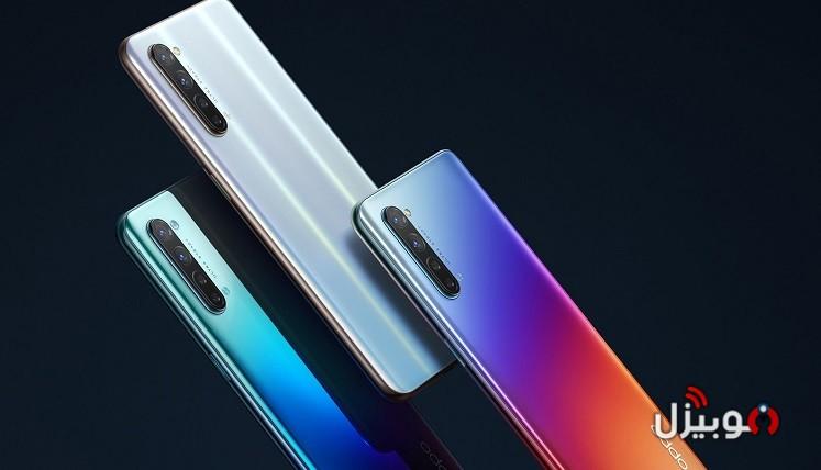 شركة اوبو تقوم بالإعلان في الصين عن نسخ 5G من Oppo Reno 3  و Reno 3 Pro بشكل رسمي !