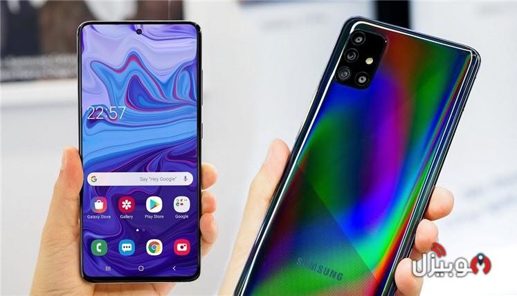 سامسونج تعلن عن هاتف Galaxy A51 و Galaxy A71 اخيرًا بشكل رسمي في الخارج !
