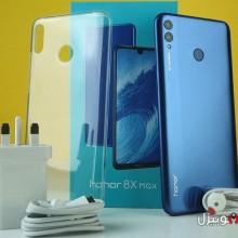 سعر و مواصفات Honor 8X Max