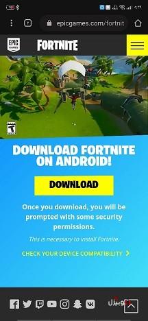 طريقة تحميل وتثبيت لعبة fortnite من الموقع الرسمي