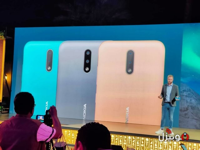 Nokia 2.3 Colors