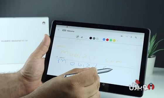 القلم في M5 Lite