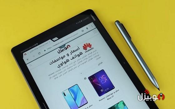 شاشة Huawei M5 Lite
