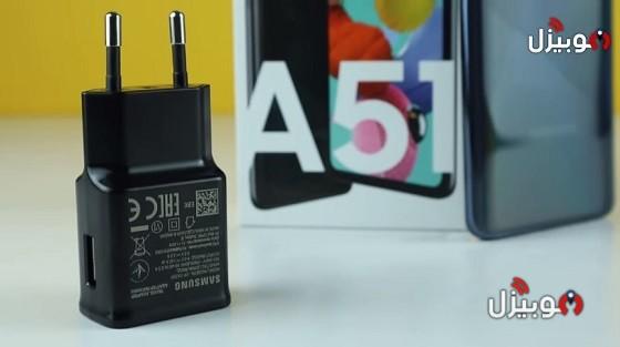 A51 Battery