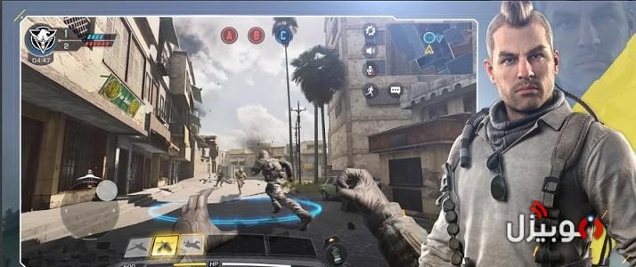كول أوف ديوتي موبايل Call Of Duty Mobile