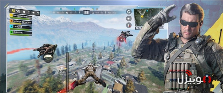 تحميل Call Of Duty Mobile