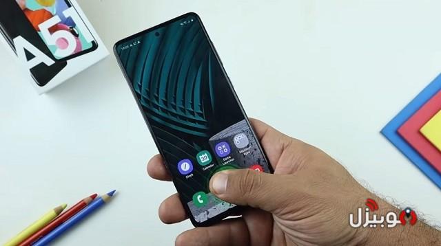 Galaxy A51 Fingerprint
