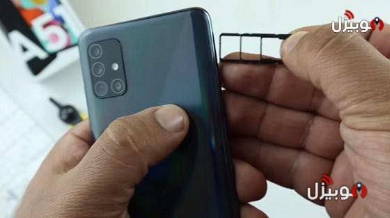 Galaxy A51 SIM
