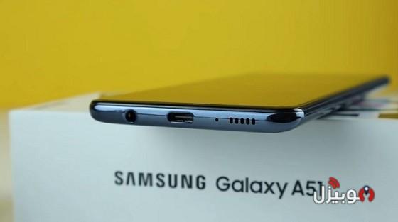 Galaxy A51 Sounds