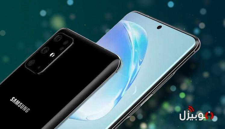 تسريب مواصفات هواتف سلسلة Galaxy S20 القادمة من سامسونج !