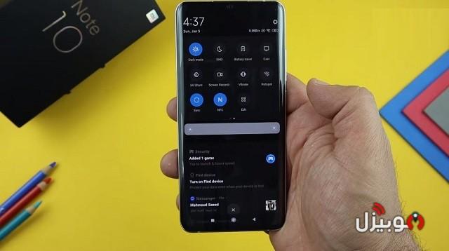 Mi Note 10 Dark Mode