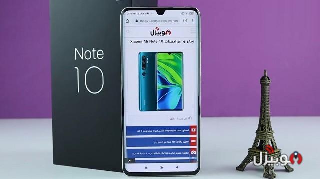 Mi Note 10 Display