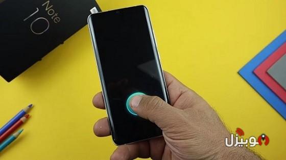 Mi Note 10 Fingerprint