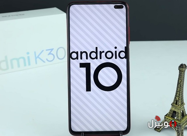 Redmi K30 Android 10