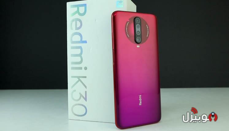 مراجعة Xiaomi Redmi K30 – موبايل مخيب الأمال من شاومي – نازل مصر؟!