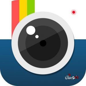 تطبيق Z Camera