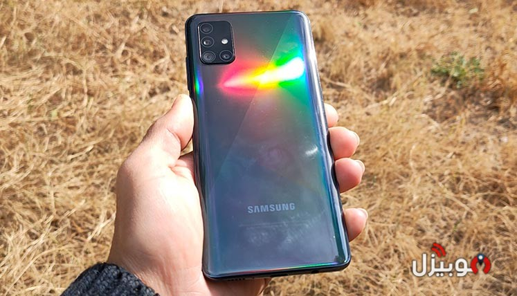 مراجعة Samsung Galaxy A51 – أفضل شاشة موبايل فئة متوسطة ولكن !