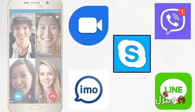 أفضل 5 تطبيقات للمكالمات الفيديو المجانية للأندرويد و للأيفون مجانا
