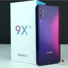 سعر و مواصفات Honor 9X Pro