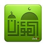 تطبيق Al Moazin