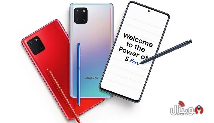 الإعلان بشكل رسمي في مصر عن سعر قاتل الفلاج شيب Galaxy Note 10 Lite !