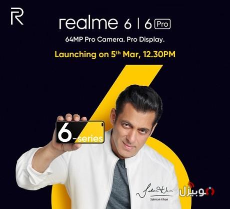 Realme 6 Series Date