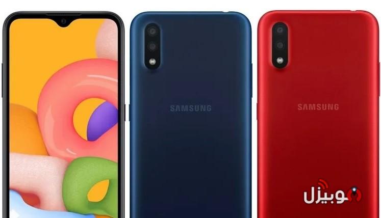 سامسونج تُطلق هاتفها الإقتصادي الجديد Samsung Galaxy A01 في مصر !