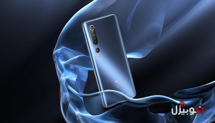 شركة شاومي تُعلن عن Xiaomi Mi 10 و Mi 10 Pro في الخارج بشكل رسمي !