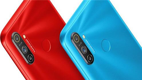 Realme C3 Colors