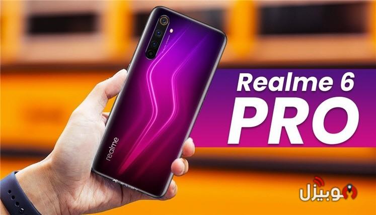 الإعلان عن بعض مواصفات سلسلة Realme 6 و 6 برو .. القادمة – تطورات حقيقية !