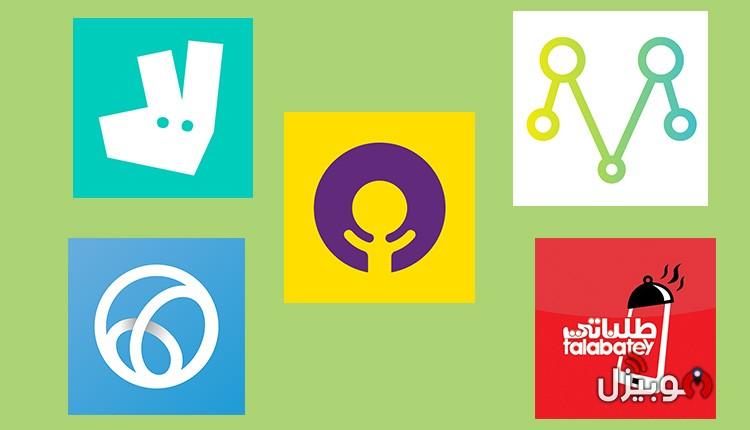 توصيل طلبات : افضل 5 تطبيقات توصيل طلبات للاندرويد و للايفون