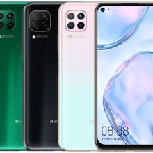 سعر و مواصفات Huawei Nova 7i