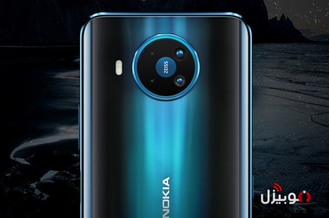 Nokia 8.3 Colors
