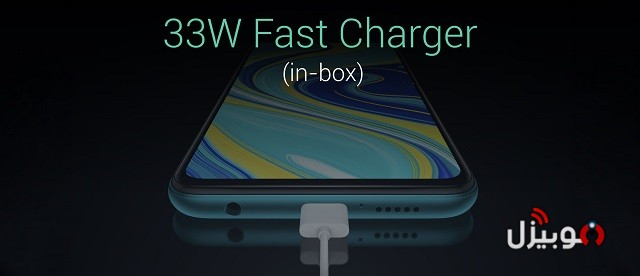 Note 9 Pro Max Fast Charging